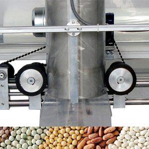 Пакетиращи машини за насипни продукти